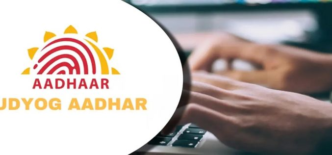 Benefits of Udyog Aadhaar Registration