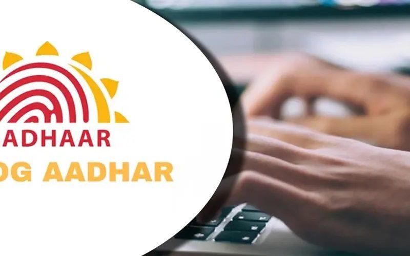 Benefits of Udyog Aadhaar Registration