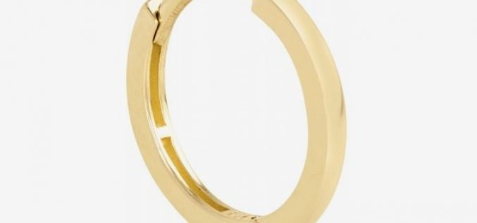 Gold Jewellery – More Than An Accessory