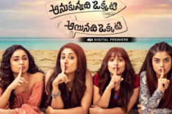 Enjoy a brain candy entertainer AnukunnadiOkatiAyinadiOkati in Aha OTT
